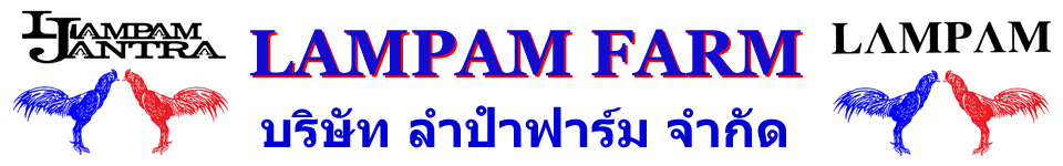 Lampamfarm.co.,Ltd